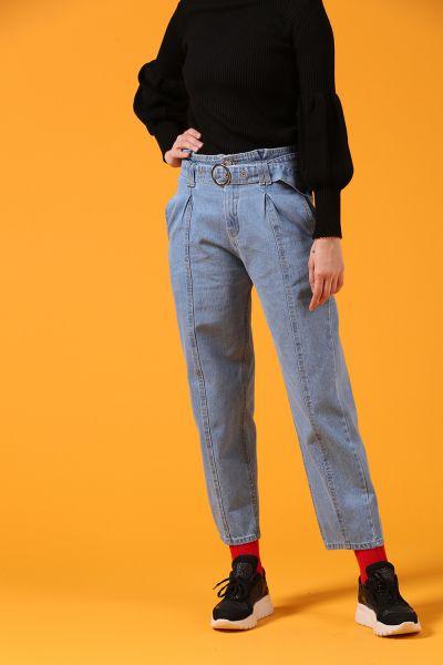 Kemerli Kot Pantolon