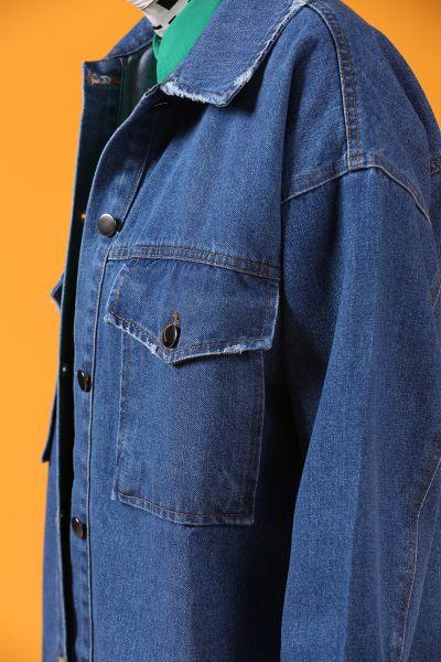 Metal Düğmeli Kot Ceket